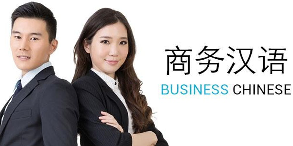 6 Chinese Idioms to Learn to Ace at Business Chinese and Your Business like a Pro